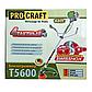 Коса Бензиновая Четырехтактная Procraft T-5600 3 Ножа 1 Катушка, фото 6