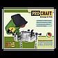 Верстат для заточування ланцюгів Procraft SK-1050, фото 2