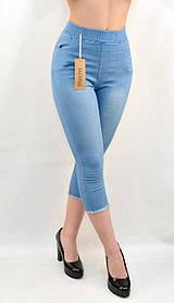 Бриджи женские джинсовые с потертостями и необработанным низом ( S - XL )