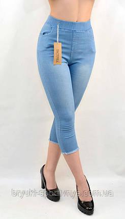 Бриджи женские джинсовые с потертостями и необработанным низом ( S - XL ), фото 2