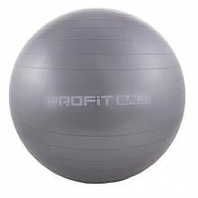 Мяч для фитнеса Profit M0278 85 см Cерый (intM0278-1)
