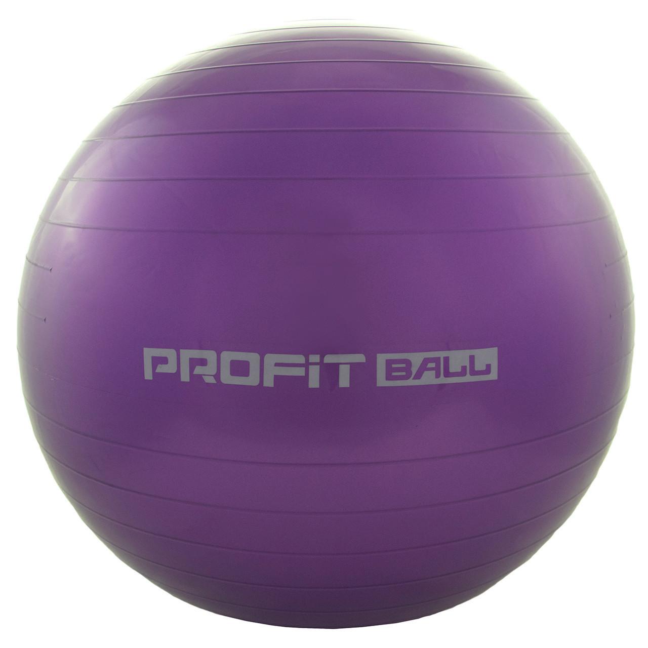 Мяч для фитнеса Profit M0276 65 см Сиреневый (intM0276-3)