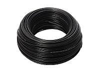 Тонкий нагревательный кабель двужильный Hemstedt DR 7,2 м.кв 900 Вт для укладки под плитку в плитончый клей