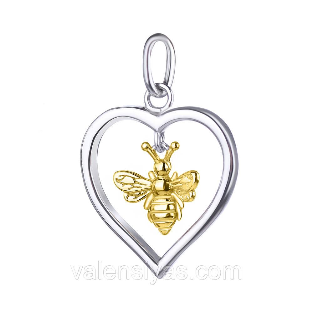 """Серебряная подвеска """"Сердце с пчелкой"""" П24/1076"""