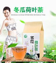 Чай для похудения из листьев лотоса, кассии и дыни 160г (40 пак)
