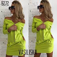 Платье женское модное открытые плечи на молнии с карманами разные цвета Smv3143, фото 1