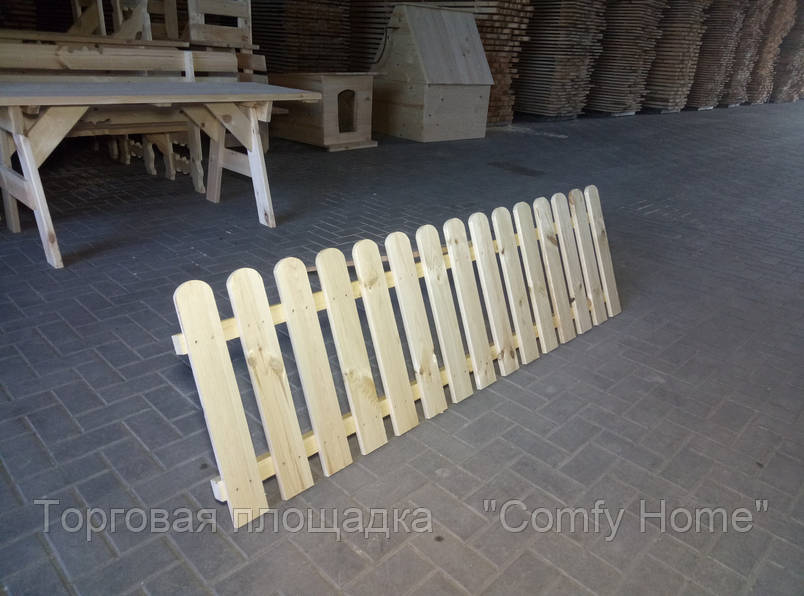 Забор Фигурный деревянный маленький, фото 2
