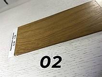 Меблевий щит Дуба 20 мм 7