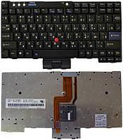 Клавиатура для ноутбука Lenovo ThinkPad X60 бу