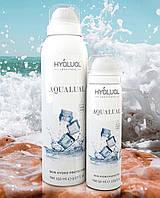 У продажу новий спрей Aqualual!