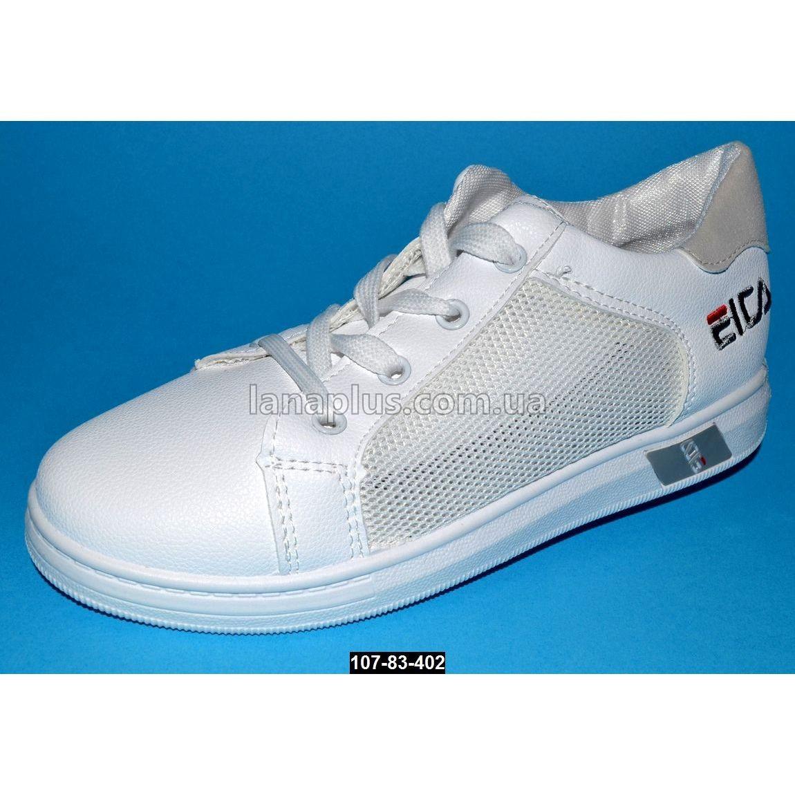 98cd4551 Летние детские кроссовки, 31-34 размер, сетка, 107-83-402 - купить в ...