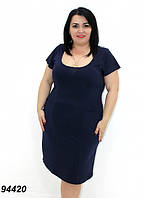 Летнее платье,синее с коротким рукавом и карманами 50,52,54,56
