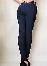 Коттоновые брюки  № 63 синий, фото 3