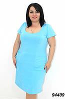 Летнее платье,голубое с коротким рукавом и карманами 50,52,54,56