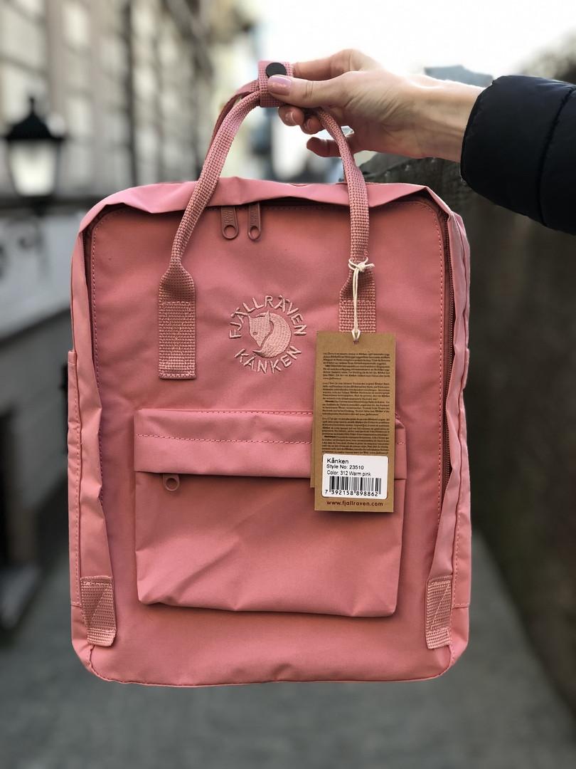 Рюкзак Fjallraven Kanken Classic (pink), рюкзак Канкен, розовый портфель канкен