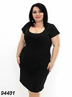 Летнее платье,черное с коротким рукавом и карманами 50,52,54,56, фото 1
