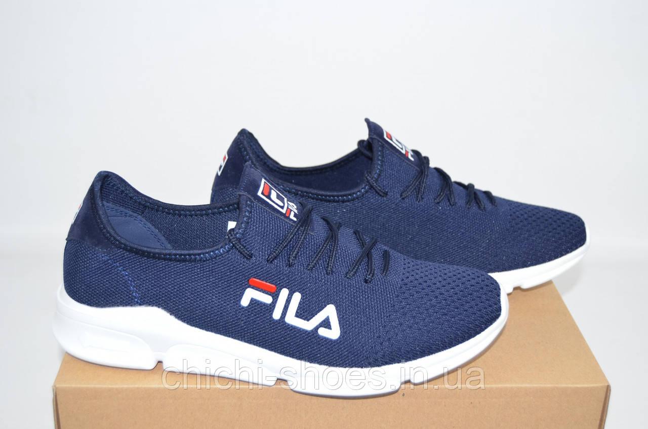 Кроссовки мужские FILA 95045-5 (реплика) синие текстиль
