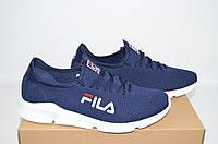 Кроссовки мужские FILA 95045-5 (реплика) синие текстиль, фото 1