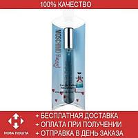 Moschino Funny EDP 20ml MINI (парфюмированная вода Москино Фанни мини-флакон)