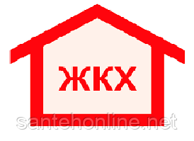 ЖЕКи в Києві - адреси та телефони