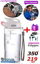 Качественная Бесконтактная бутылка для воды ESLOE 500 мл,бутылка для спорта,бутылка для зала