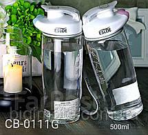 Качественная Бесконтактная бутылка для воды ESLOE 500 мл,бутылка для спорта,бутылка для зала, фото 2