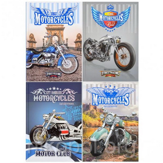 """Дневник В5 """"Стильные мотоциклы"""" в твердой обложке 18151–18152 18157-18158 (УКР)"""