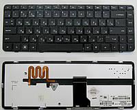 Клавиатура для ноутбука HP Pavilion DM4 с фреймом (с подсветкой) RU черная новая