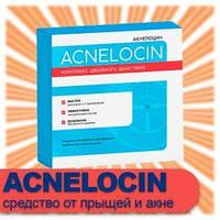 Acnelocin (Акнелоцин) - комплекс от прыщей, фото 1
