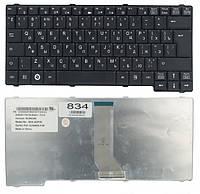 Клавиатура для ноутбука OEM Fujitsu Siemens Espirimo V5555 RU черная бу