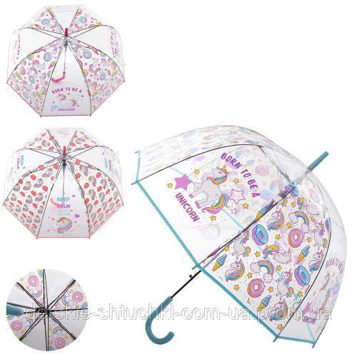 Зонтик детский MK 2616.дл82см,трость75см,диам82см,спица60см,клеенка(прозрач),микс вид,в куль