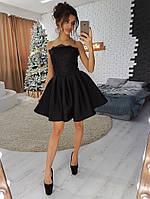 be1fe35fa0c Платье Из Шифона Пышное — Купить Недорого у Проверенных Продавцов на ...