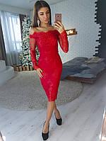 d388c6093e2 Красное Платье с Открытыми Плечами — Купить в Запорожье на Bigl.ua