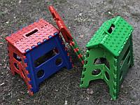 Пластиковый раскладной стул табуретка 32,5см
