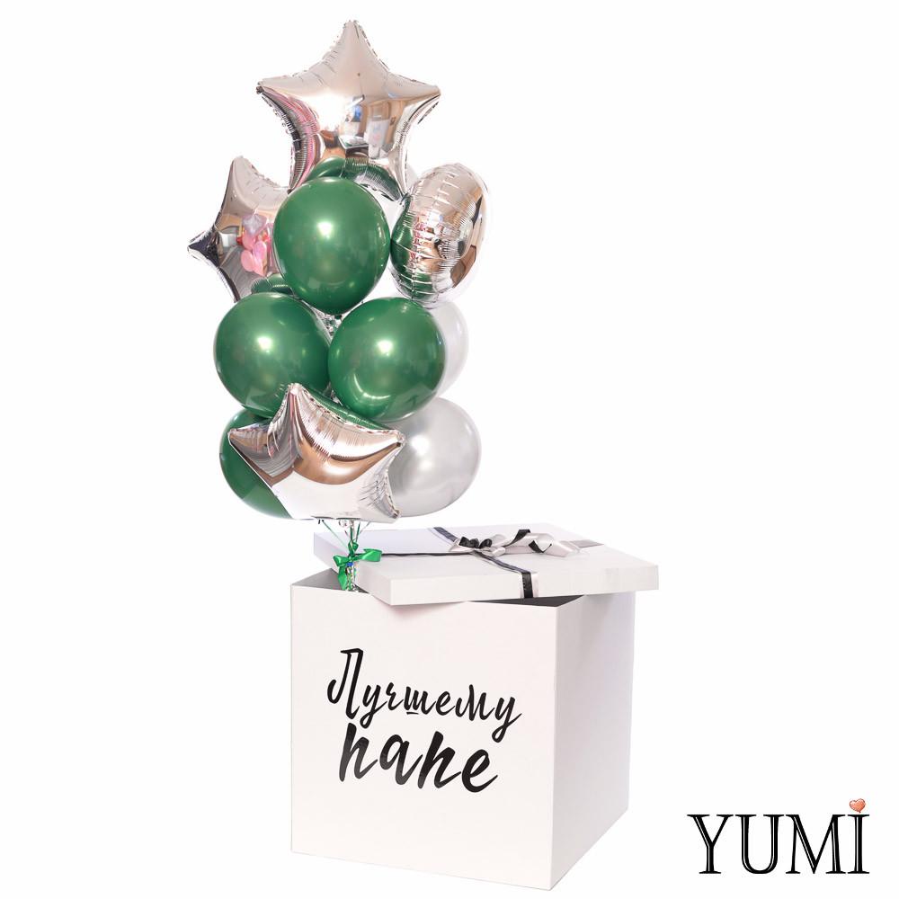 Коробка Лучшему папе, 4 шара зеленое зеркало и 2 серебро, 3 звезды и 1 круг серебро