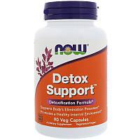 NOW Детоксикация Организма Detox Support 90 veg caps