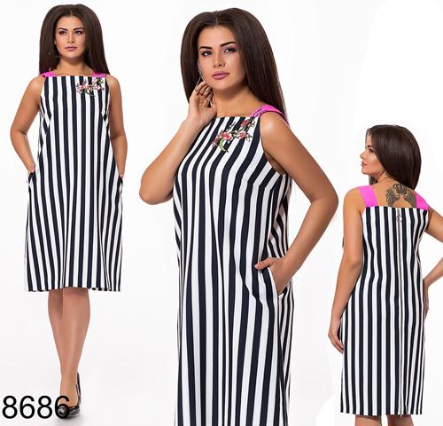 Летнее полосатое платье без рукавов (белый) 828686