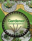 Бордюр GARDENER под брусчатку 10 м + 20 колышков Зеленый, фото 6