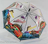 """Детский зонтик трость для мальчика с тачками """"молния Маквин"""" на 4-8 лет от фирмы """"Max"""""""