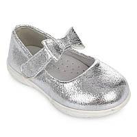 Туфли для девочек, р. 22,23