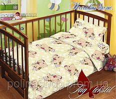 """Детский комплект постельного белья в кроватку TAG """"Мишки беж"""" (простынь на резинке)"""