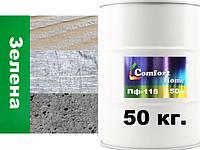 Фарба Зелена ПФ-115 для деревини та металу Комфорт 50 кг.