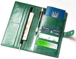 Дорожное портмоне для документов и билетов Air ORGANIZE C021 зеленый