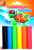 Пластилин 6 цветов плавающий в блистере  (Луч)