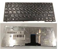 Клавиатура для ноутбука Lenovo S10-3 с серым фреймом RU черная бу