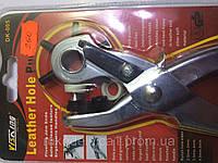 Дырокол  револьверный DK-005 с набором  матриц для установки люверсов и кнопок