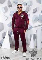 Мужской спортивный костюм - 16894