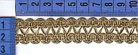 6308 Тесьма  декоративная для украшения и декора одежды и акссесуаров ,18м