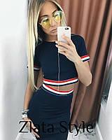 Костюм юбочный Топ+юбка, фото 1