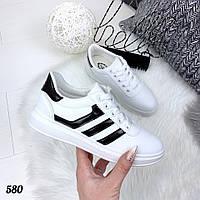 Код 580 белые кеды в стиле Адидас с черными полосками